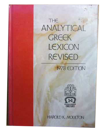 Image for The Analytical Greek Lexicon Revised.