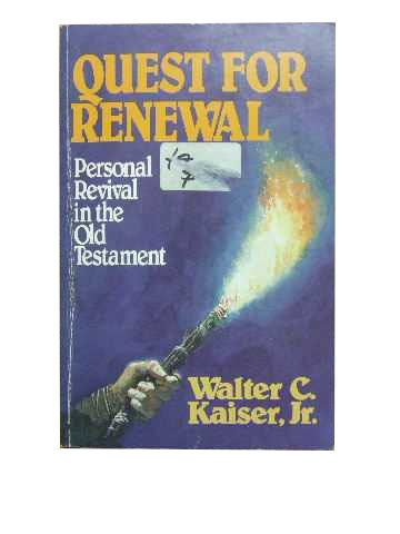 Image for Quest for Renewal  Personal Revival in the Old Testament
