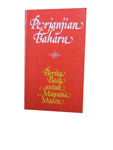 Image for Perjanjian Baharu  (Malay New Testament)
