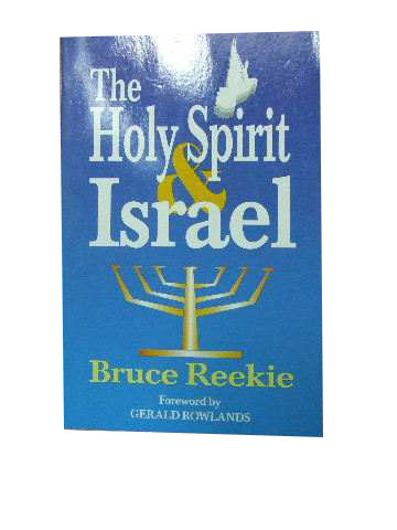 Image for The Holy Spirit and Israel.