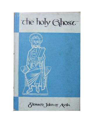 Image for The Holy Ghost.