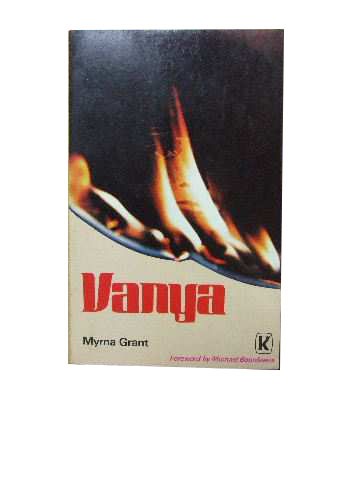 Image for Vanya.