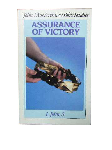Image for Assurance of Victory: 1 John 5  (John Macarthur's Bible Studies)