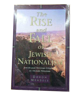 Image for The Rise and Fall of Jewish Nationalism  Jewish and Christian Ethnicity in Ancient Palestine