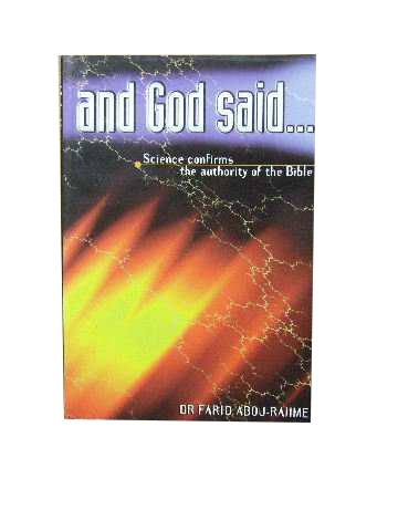 Image for And God Said...  Science confirms the authority of the Bible