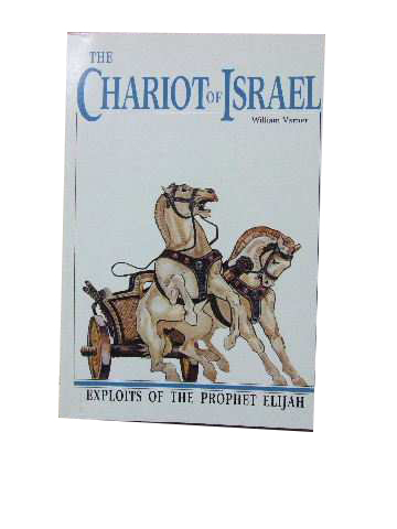Image for The Chariot of Israel  Exploits of the prophet Elijah
