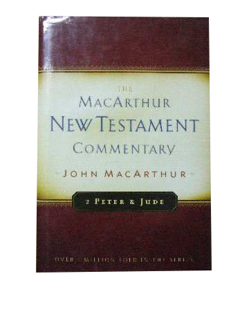 Image for 2 Peter and Jude  (Macarthur New Testament Commentary)