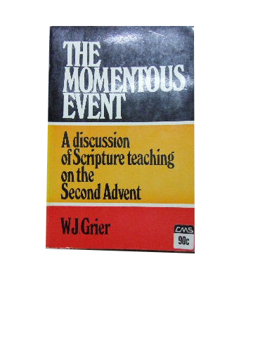 Image for The Momentous Event  A discussion of Scripture teaching on the Second Advent