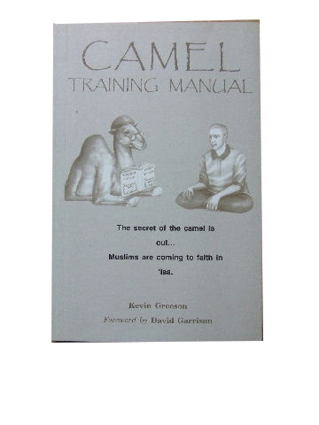 Image for Camel Training Manual.