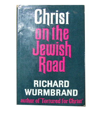 Image for Christ on the Jewish Road.