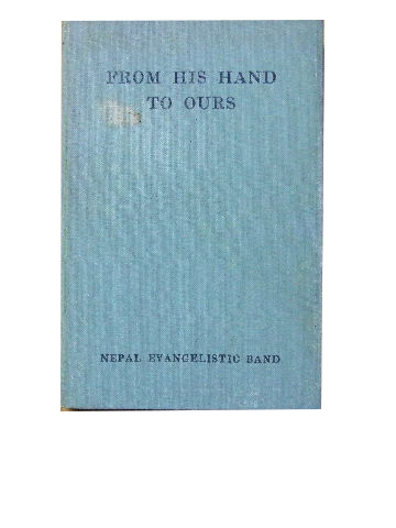 Image for From His Hand to Ours  Being an account of the work of the NEB until 1959