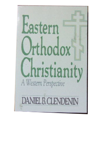Image for Eastern Orthodox Christianity.