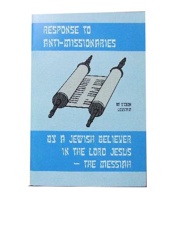 Image for Response to Anti-missionaries by a Jewish Believer in the Lord Jesus - the Messiah.