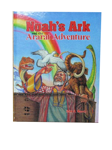 Image for Noah's Ark and the Ararat Adventure.