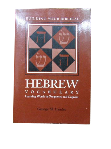 Image for Building Your Biblical Hebrew Vocabulary  Learning Words by Frequency and Cognate