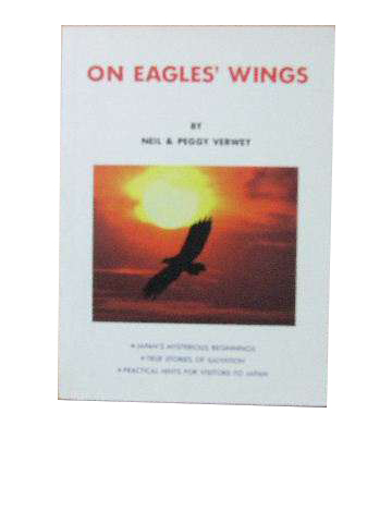 Image for On Eagle's Wings.