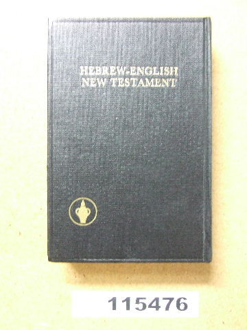 Image for Hebrew-English New Testament.