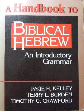 Image for A Handbook to Biblical Hebrew - an introductory grammar.