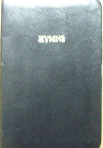 Image for Hymns.