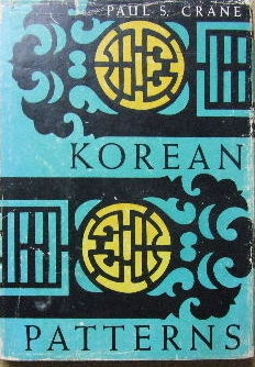 Image for Korean Patterns.