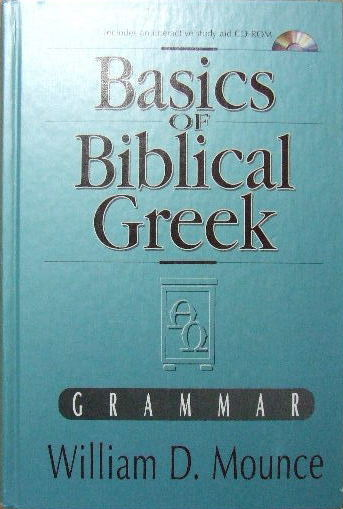 Image for Basics of Biblical Greek - Grammar.