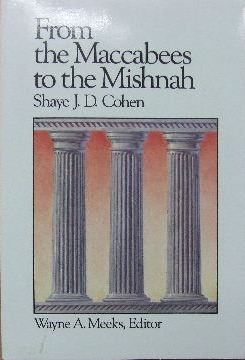 Image for From the Maccabees to the Mishnah.