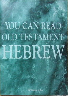 Image for You Can Read Old Testament Hebrew.
