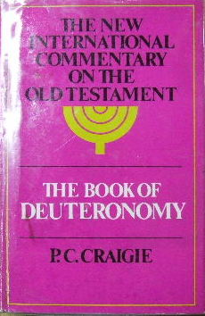 Image for The Book of Deuteronomy  (New International Commentary on the Old Testament)