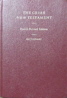 Image for The Greek New Testament, with dictionary.