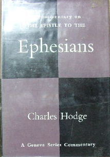 Image for A Commentary on the Epistle to the Ephesians.