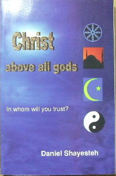 Image for Christ above all gods.  In whom will you trust?