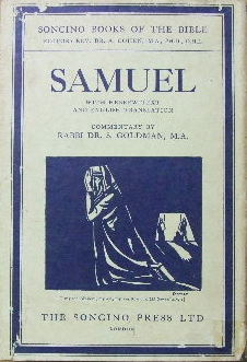 Image for Samuel with Hebrew text, English translation and commentary