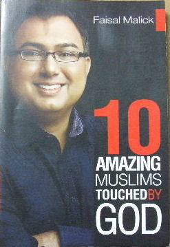 Image for Ten Amazing Muslims Touched By God.