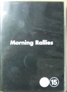 Image for 2015 Conference - morning rallies.
