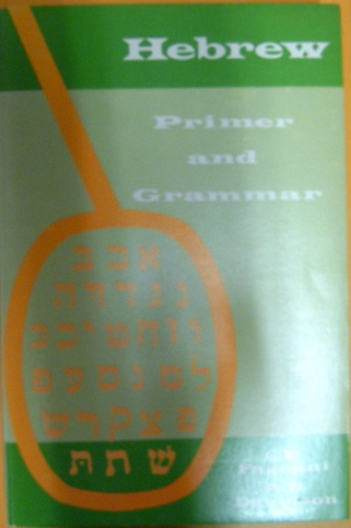 Image for Hebrew Primer and Grammar.