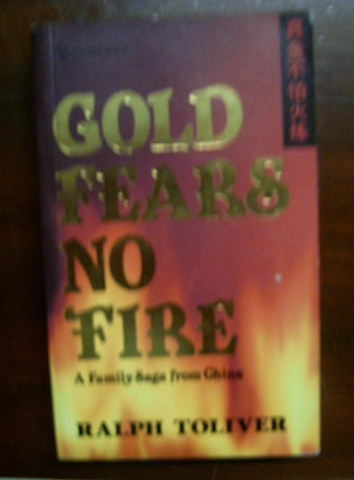 Image for Gold Fears No Fire.