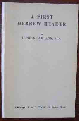 Image for A First Hebrew Reader.