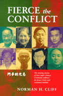 Image for Fierce the Conflict.