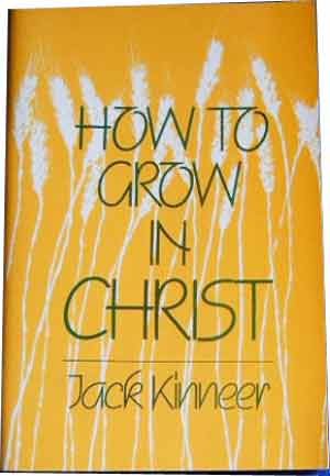 Image for How To Grow In Christ  Study Guide