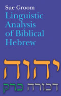 Image for Linguistic Analysis of Biblical Hebrew.