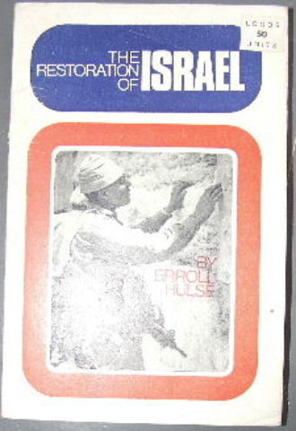 Image for The restoration of Israel.