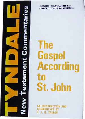 Image for The Gospel According to St. John  An Introduction and Commentary