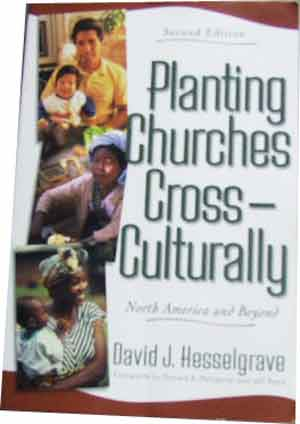 Image for Planting Churches Cross-Culturally,: North America and Beyond (Second Edition).