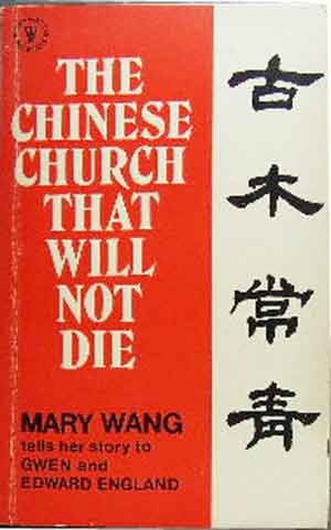 Image for The Chinese Church That Will Not Die.