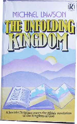 Image for The Unfolding Kingdom.