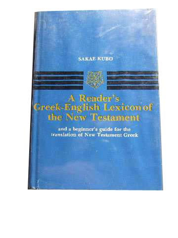 Image for Reader's Greek-English Lexicon of the New Testament  an A Beginner's Guide for the Translation of New Testament greek