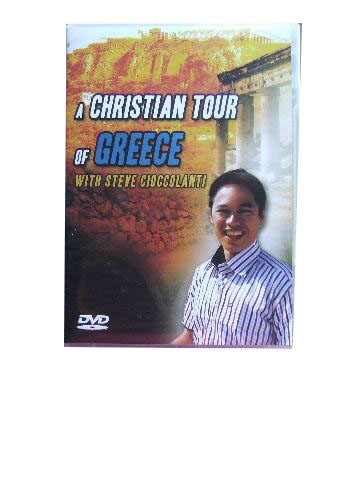 Image for A Christian Tour of Greece.