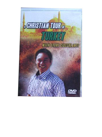 Image for A Christian Tour of Turkey.