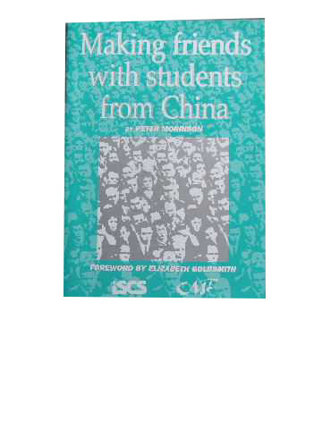 Image for Making Friends with Students from China.
