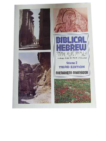Image for Biblical Hebrew Step by Step Volume 2 Third Edition.